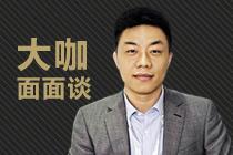 薛海涛:品牌向上不单是价格宝骏还需学习