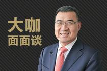刘良:独立新高 观致要做变革性的企业