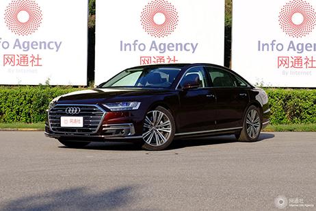 奥迪a8最高优惠达26.33万元 现车销售