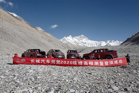 2020珠峰登顶成功,长城炮皮卡开启预售