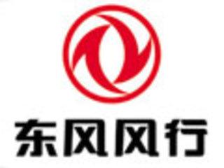 东风柳汽投20亿元-推A级车 将于4月首发