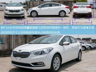 起亚新K3 最高现金优惠1.3万元 少量现车-起亚K3 起亚K3各地行情高清图片
