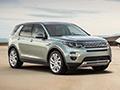 路虎全新7座SUV 今日将在华全球首发-图
