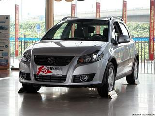 南昌天语SX4最高可优惠0.4万元少量现车