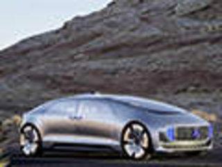 奔驰玩转高科技 推氢动力/无人驾驶技术