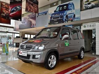昌河北斗星X5优惠0.4万元 少量现车有售