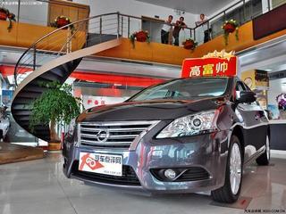 南京东风日产2014款轩逸降1.4万 送礼包-轩逸 对比评测 轩逸 对比导购 高清图片
