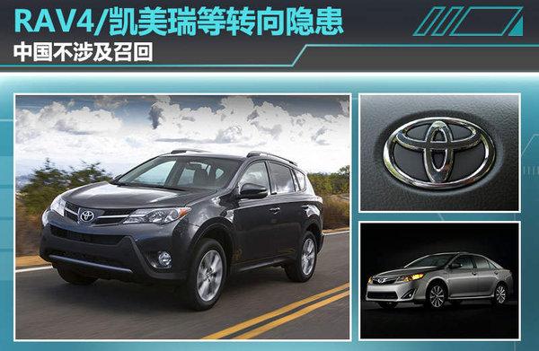 根据丰田公布的消息,此次召回计划涉及车型为汉兰达、汉兰高清图片