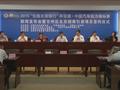 张掖农商银行杯 中国汽车拉力锦标赛