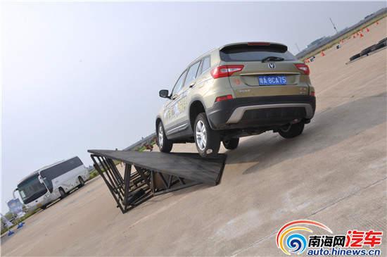 长安汽车CS家族自在体验营海口站举行高清图片