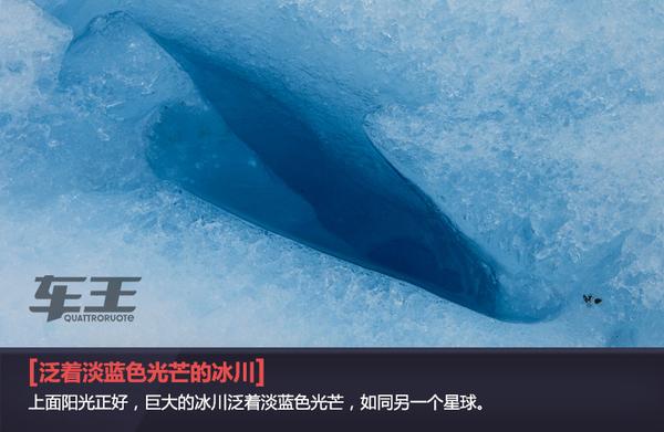 我们在泛着淡蓝色光芒的冰川上行走,钻冰洞,攀冰岩,仿佛要穿过这片
