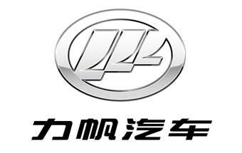 力帆中级车四川区域上市售价8.18万元起