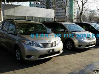 2015款丰田塞纳北京现车价格上京牌价格