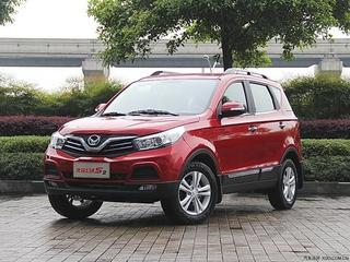幻速S2购车优惠0.3万元 提供试乘试驾