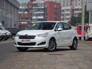 雪铁龙C4L 全系车型 最高优惠1.8万元
