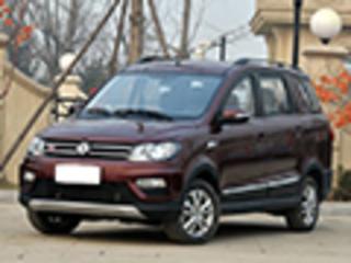 风光MPV增入门版车型 减配8项/降5千元