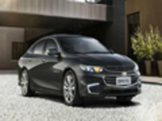 雪佛兰迈锐宝增混动版车型 将在年内上市