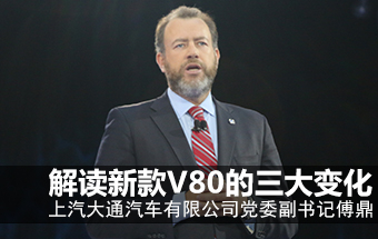 通用全球总裁谈新战略 中国是主要增长点