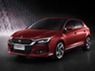 DS全新国产车将上市 预售14.99-22.99万