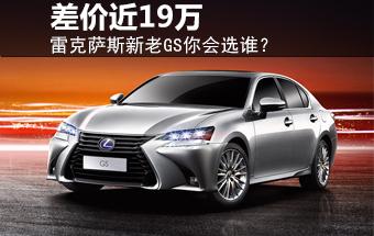 雷克萨斯中国1季度销量增42% 超2.33万辆