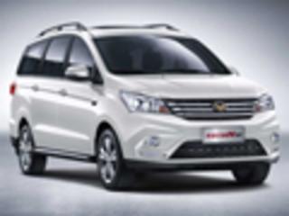 北汽幻速MPV-H3F预售价公布 5.98万起售