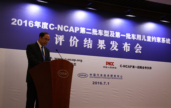 2016年C-NCAP第二批车型及第一批CRS成绩