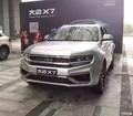 众泰将推出全新中型7座SUV
