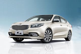 东风悦达起亚新K4正式上市 售12.88万起