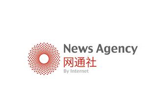 """网通社携手中国移动 助力""""和资讯""""汽车频道"""