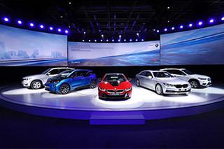 宝马三款新能源车正式上市 售价42.28万起