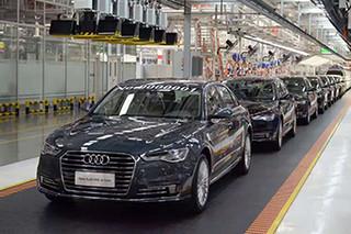 奥迪首款国产新能源车下线 油耗仅2.3升