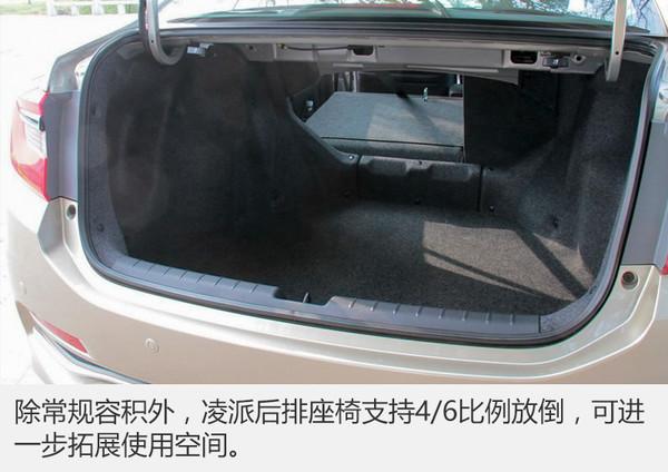 凌派搭载的是一台1.8升自然吸气发动机,带VTEC技术,其最大功率100千瓦,峰值扭矩169牛米,与之匹配的是CVT变速箱,同时CVT变速箱还带有运动档和低速挡,CVT变速箱百公里油耗仅为6.2升。 雷凌1.2T搭载一台1.2升直喷增压发动机,匹配和模拟8速的CVT变速箱。但相比于凌派的1.8升发动机,雷凌这台发动机最大功率仅为85千瓦,得益于涡轮增压技术,峰值扭矩略高于凌派达到185牛米。  在实际驾驶中,凌派所搭载的电子助力系统可让整个方向盘变得十分轻盈,这对女性司机来说无疑是个好事,随着车辆速度的