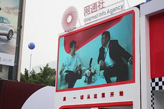 探2016广州车展网通社展台