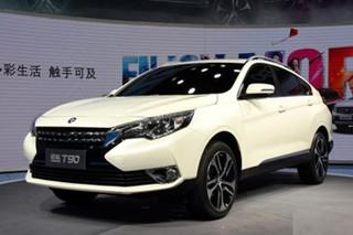 启辰中型SUV-T90正式上市 售10.98万起
