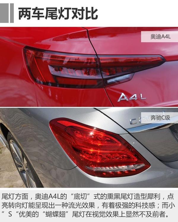 """外观方面,两款车的运动版车型在强调运动风格的同时,奥迪A4L融入更多的硬朗元素,而奔驰C级则多了一丝优雅气息,总体来说各有千秋。不过奥迪A4L在造灯领域比奔驰C级有着更高的造诣,它那矩阵式LED大灯及具有流光效果的尾灯无论是科技感还是视觉效果上都比奔驰C级更为出色,且刚刚迎来换代的它也为我们带来了十足的新鲜感,毕竟奔驰C级的""""小S""""脸看上去实在有点审美疲劳了。"""