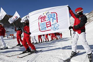 奥迪助力世界雪日 让3亿国人参与冰雪运动