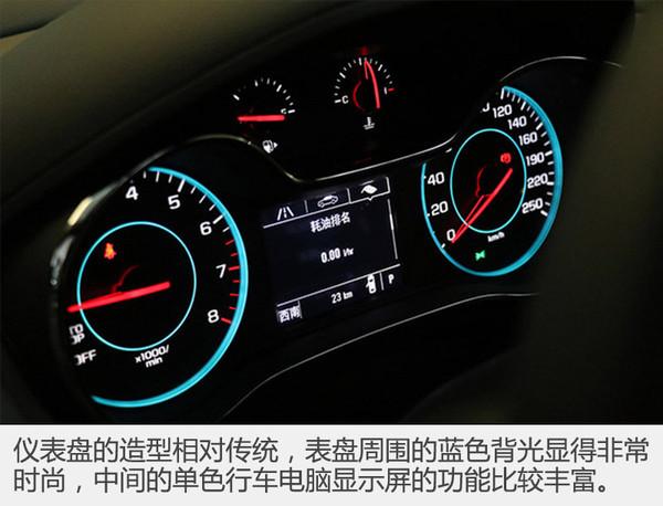 全新科鲁兹两厢版的这套动力系统也和三厢版车型的完全一致,1.4升涡轮增压发动机+7速双离合变速箱的组合,小排量涡轮增压是目前绝大多数紧凑级车的选择,也受到消费者的认可。 总结:  现在市面上的紧凑两厢车例如高尔夫、福克斯、骐达等等都有着不错的销量表现,而砍去一个屁股的科鲁兹两厢,在外观上我觉得没的说,肯定是最好看的,至于配置和动力,它们之间其实并没有显著的差距,当然,科鲁兹两厢是否会受到大家的认可,还需要时间的检验,我们也可以期待它真正上市后的价格是否足够诚意。(图/文/摄 网通社 李少晨)