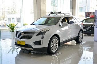 [沈阳]凯迪拉克XT5售32.99万起 现车充足