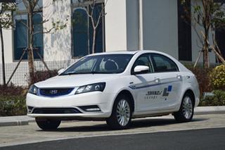吉利新帝豪EV-3月9日上市 预售13.98万起