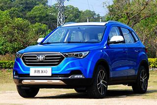 小型SUV奔腾X40正式上市 6.68万元起售