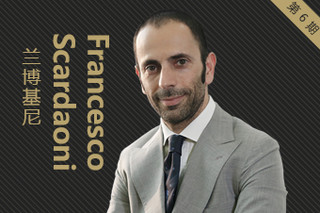Francesco Scardaoni:兰博基尼的改变