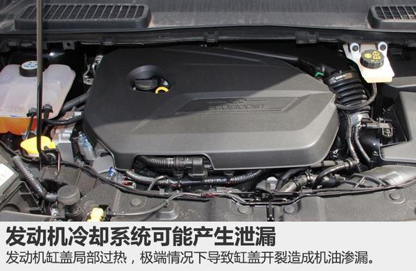 福特翼虎发动机冷却系统隐患 4s店召回