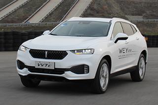 自主豪华SUV的名义 试WEY第一款量产车