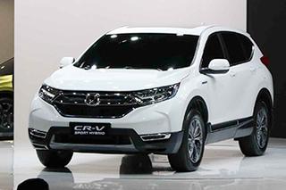本田CR-V正式发布 混动版率先导入中国