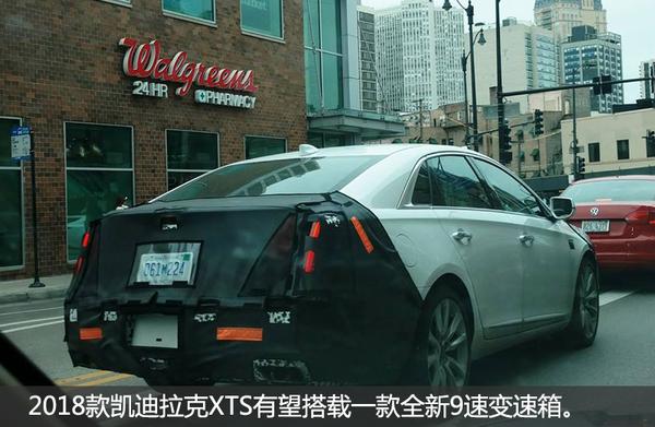 车型在全球范围内的销售量为22,171台。网通社从美国媒体autoevolution获悉,凯迪拉克即将推出2018款新XTS车型,新车的外观、配置均有较大幅度的升级,并将于今年年内正式发布。   外观方面,凯迪拉克新款XTS的前脸造型更具特色,采用了尺寸更宽的进气格栅以及与CT6车型相似的LED日间行车灯。同时,新车的尾部造型也有明显变化,后保险杠进行了重新设计。  内饰方面,新款凯迪拉克XTS将配备新一代CUE多媒体信息系统,此系统可以自动创建用户个人数据库,存储用户的个人偏好信息,并且可以根据这些偏好