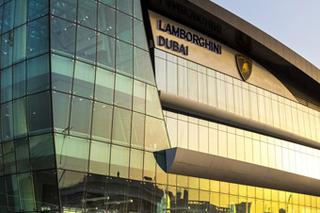 兰博基尼最大展厅开业 首款SUV明年上市
