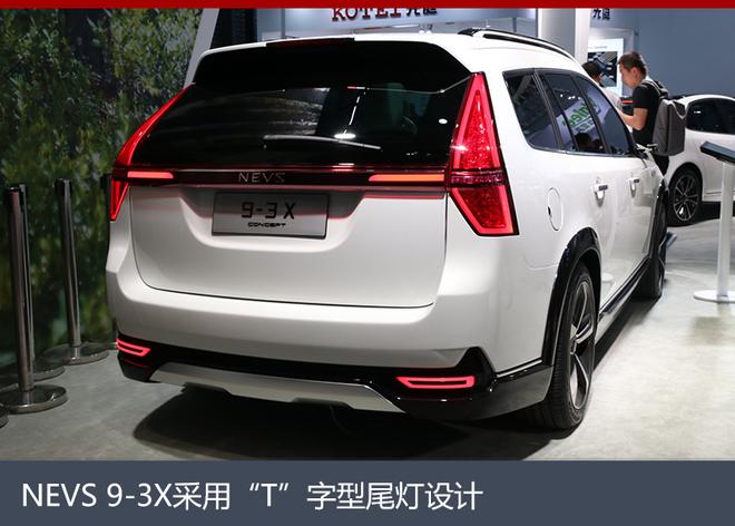 """NEVS 9-3X低风阻流线和凌厉上扬的腰线设计贯穿整个车身,新车整体采用轻量化设计,并运用低重心底盘设计,提高车辆驾驶性能。车尾方面,新车尾部同样采用了全新的设计,""""T""""字型LED尾灯造型十分独特。"""