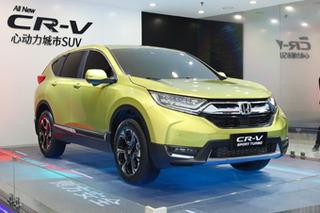 本田全新CR-V于7月9日上市 含混动车型