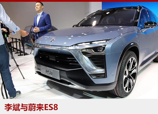 """2016年11月20日蔚来汽车于伦敦萨奇艺术馆正式发布英文品牌""""NIO""""、全新Logo以及NIO品牌第一款纯电动超跑――EP9。新车造价120万美元,首批生产了6辆。而另一款对标特斯拉MODEL X的豪华SUV ES8也发布,并明确了2018年的上市时间点。随着实质性产品的推出,蔚来汽车正在通过多方合作的形式颠覆对""""IT造车""""的固有认知。"""
