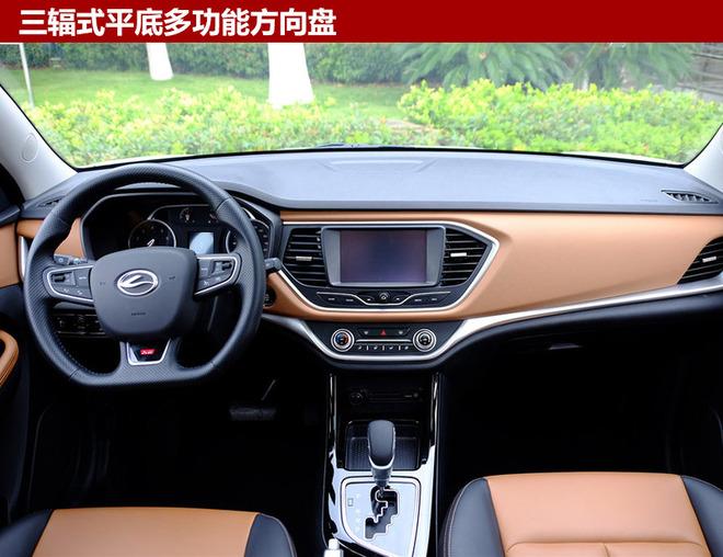 新车内饰整体造型层次感较强,中控台以黑色色调为主。三辐式平底多功能方向盘彰显运动,中控区域配有多媒体触控显示屏,下方空调温度调节采用实体控制旋钮,使用更加方便。